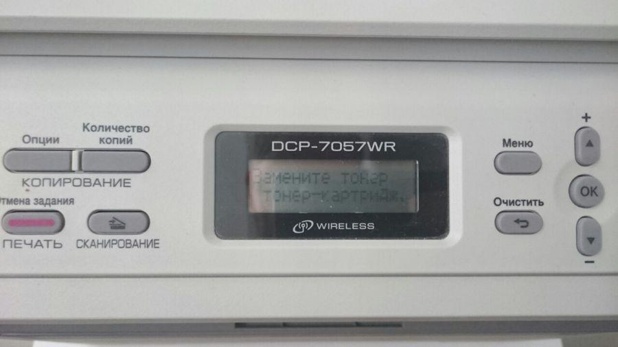 Как сбросить сообщение о замене тонера в принтерах и МФУ Brother?